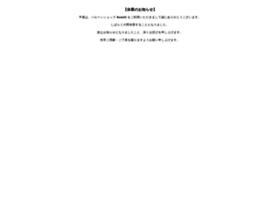 Avanti-balloon.jp thumbnail