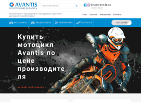 Avantis.by thumbnail
