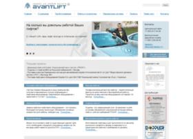Avantlift.ru thumbnail