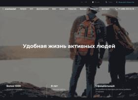 Avantmarket.ru thumbnail