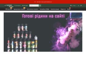 Avape.com.ua thumbnail