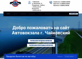 Avchaik.ru thumbnail