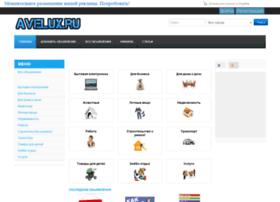 Avelux.ru thumbnail