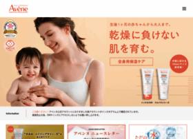 Avene.co.jp thumbnail