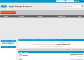 Avensis-toyota.ru thumbnail