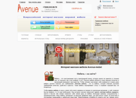 Avenue-mebel.ru thumbnail