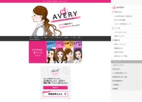 Avery.jp thumbnail