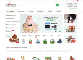 Avetort.ru thumbnail