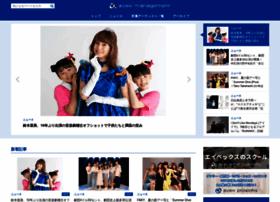 Avex-management.jp thumbnail