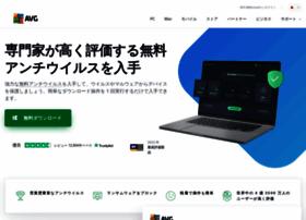 Avg.co.jp thumbnail