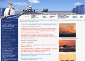 Avia-port.ru thumbnail