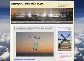 Avia-simply.ru thumbnail