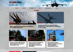 Avia.pro thumbnail