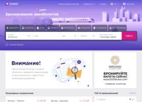 Avia.tickets.ru thumbnail