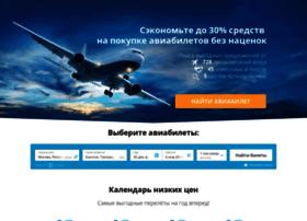Aviabilet-pobeda.ru thumbnail
