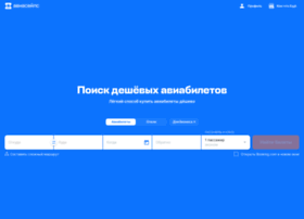 Aviasales.ru thumbnail