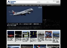 Aviationwire.jp thumbnail