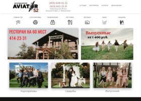 Aviator52.ru thumbnail