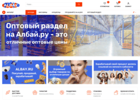 Avicen.ru thumbnail