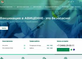 Avicenna-nv.ru thumbnail