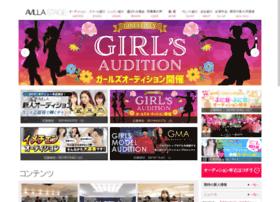 Avilla-stage.jp thumbnail