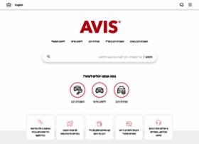 Avis.co.il thumbnail