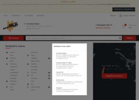 Avm-ural.ru thumbnail