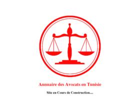 Avocat-justice.tn thumbnail