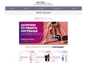 Avon.com.mk thumbnail