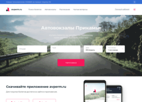 Avperm.ru thumbnail