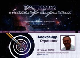 Avstrannik.ru thumbnail