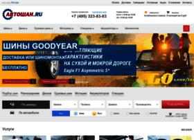 Avtashan.ru thumbnail