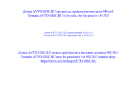 Avto-disc.ru thumbnail