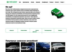 Avto-flot.ru thumbnail
