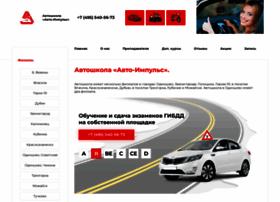 Avto-impuls.ru thumbnail
