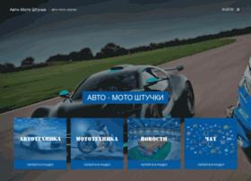 Avto-moto-shtuchki.ru thumbnail
