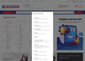 Avto-moto.ru thumbnail