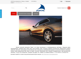 Avto-parus.ru thumbnail