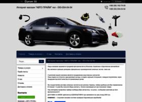 Avto-prime.com.ua thumbnail