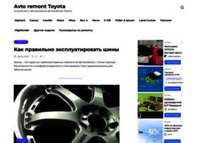 Avto-remont-toyota.ru thumbnail