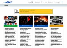 Avto-russia.ru thumbnail