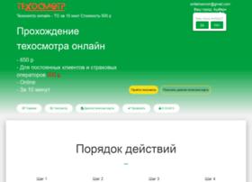 Avto-talon.ru thumbnail