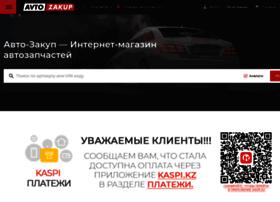 Avto-zakup.ru thumbnail