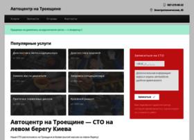 Avtocentr-na-troeshine.com.ua thumbnail