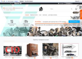 Avtodar.com.ua thumbnail