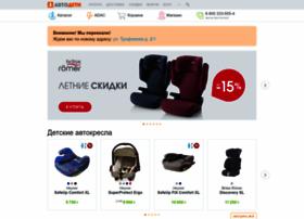 Avtodeti.ru thumbnail