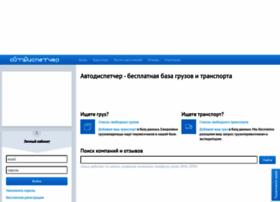 Avtodispetcher.ru thumbnail