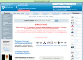 Avtodubai.ru thumbnail