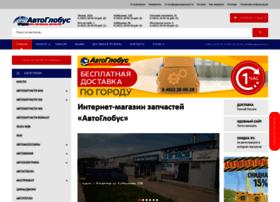 Avtoglobus33.ru thumbnail