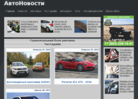 Avtolinesmi.ru thumbnail
